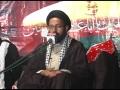 [Majlis] 10 Safar 1435 - Nizame Wilayat Aur Uske Taqaze - H.I Sadiq Raza Taqvi - Landhi 36-B - Urdu