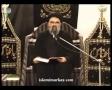 حکمت علی ع Hikmat-e-Ali (as) - 70 - Ustad Syed Jawad Naqavi - Part 4 - Urdu