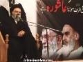 مجلس شب چہلم Majlis-e-Shab-e-Chehlum 1435 - Ustad Syed Jawad Naqavi - Urdu