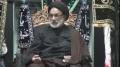 [03] 18 Safar 1435 - نعمت و نقمت - H.I. Muhammad Askari - 21 December 2013 - Urdu