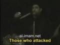 Fatima - sa - Arabic sub English
