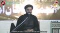 [03] 03 Safar 1435 - Hayate Islam Aur Sulahe Masoom (A.S) - H.I Muhammad Ali Naqvi - Urdu