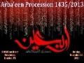 Arabeen Juloos - Houston, TX - December 2013 - All Languages