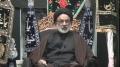 [04] 19 Safar 1435 - نعمت و نقمت - H.I. Muhammad Askari - 22 December 2013 - Urdu