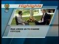 Leader praises Dr. Ahmadinejad - News Broadcast - english