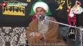 [Majlis] 28 December 2013 ولایت کا مفہوم و اہمیت H.I Raja Nasir Abbas - New Rizvia Society - Urdu