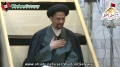 [01] 22 Safar 1435 - Millate Tashiyo Ko Dar Paish Masael Aur unka Hal - H.I Munawwar Naqvi - Urdu