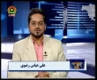 Political Analysis - Zavia-e-Nigah - 22nd August - Urdu