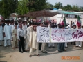 Protest rally by ISO Pak against Innocent Killings -22Aug08-urdu
