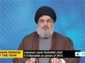 [31 Dec 2013] Nasrallah has become the Lebanons person of year 2013 - English