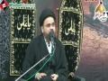 [01] 26 Safar 1435 - Zindagi-e Hussaini kia kion or kese - H.I Haider Abbas Abidi - Urdu