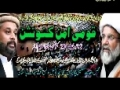 * Must Watch * [Special Documentary] Shia Sunni Unity - شیعہ سنی اتحاد - Urdu
