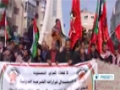 [03 Jan 2014] Palestinians protest Kerry\\\'s visit to Palestine - English