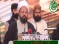 [قومی امن کنونشن] Speech :  MWM Pak | H.I Amin Shaheedi - 05 January 2014 - Urdu