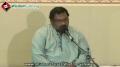 [Barsi Shaheed Agha Aftab Jafri] Salam : Br. Shuja Rizvi - Har ke darad Talabe Karbala - 25 October 2013 - Urdu