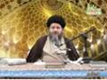 دروس خارج الأصول | النتائج على أن لكل علم موضوعاً - Ayatullah Kamal Al-Haideri