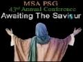 [MSA-PSG 2013] Unity - Imam Al-Asi - 27 Dec 2013 - English