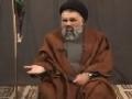 [02][Safar 1435] خواتین کی ذمہّ داریاں Khawateen ki Zimmedariyan - Ustad Syed Jawad Naqavi - Urdu