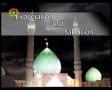 Xpectation And Salvation - Discussion on Jamkaran and Other Topics - English