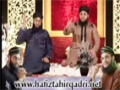 [01] Har Desh Mein Goonjay Ga - Br. Hafiz Tahir Qadri - Naat 2013 - Urdu