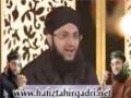 [02] Labbaik Ya Rasulallah (S.A.W) - Br. Hafiz Tahir Qadri - Naat 2013 - Urdu