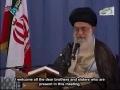 Increasing familiarity with Holy Quran and Islamic Unity Ayatullah Khamenei - Farsi sub English
