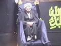 Shahadat of Imam Zainul Abedin - Moulana Hur Shabbiri - English