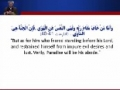 Sheikh Mansour Leghaei - Tame your Desire (Part I) - English