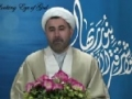 Imam Mahdi - The Looking Eye of God - Sheikh Mansour Leghaei - English