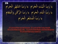 Duaa Joshan Kabeer - Part 2 of 4 - Segments 26 to 50 - Arabic sub English