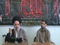 [Lecture] H.I.Abulfazl Bahauddini - Maad - Jinnat - part 1 - Urdu And Persian
