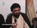 [ANSWER] تہزیبوں کا تصادم Clash of Civilizations 2006 - Ustad Syed Jawad Naqavi - Urdu