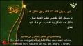 Hezbollah | Resistance | Sayings of the Prophet 1 | Arabic Sub English