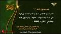 Hezbollah   Resistance   Sayings of the Prophet 8   Arabic Sub English