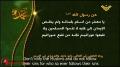 Hezbollah   Resistance   Sayings of the Prophet 10   Arabic Sub English
