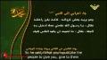 Hezbollah   Resistance   Sayings of the Prophet 11   Arabic Sub English