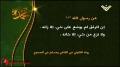 Hezbollah | Resistance | Sayings of the Prophet 12 | Arabic Sub English