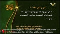 Hezbollah   Resistance   Sayings of the Prophet 13   Arabic Sub English