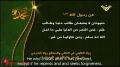 Hezbollah   Resistance   Sayings of the Prophet 14   Arabic Sub English