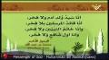 Hezbollah   Resistance   Sayings of the Prophet 16   Arabic Sub English