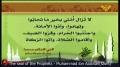 Hezbollah   Resistance   Sayings of the Prophet 18   Arabic Sub English