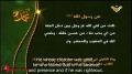 Hezbollah   Resistance   Sayings of the Prophet 19   Arabic Sub English