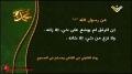 Hezbollah   Resistance   Sayings of the Prophet 22   Arabic Sub English
