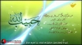 Hezbollah   Resistance   Sayings of the Prophet 24   Arabic Sub English
