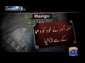 [Media Watch] Geo News : اے شہید اعتزاز حسن تم ہر ہمارا سلام - Urdu