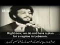 *MUST WATCH* Sayed Hasan Nasrallah about Walayatul Faqih - Arabic sub English sub Urdu