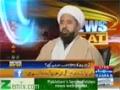 [Talk Show] Samaa Tv   Janab Hamid Raza Sahab - fikawariyat ke khilaaf ulmaa medan mein kab nikalenge - 12 January 2014