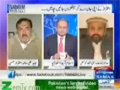 [Talk Show] Samaa Tv | Janab Hamid Raza Sahab - Dahshat Gardo Ka Islam Say Koi Talluq Nahi - 14 Jan 2014 - Urdu