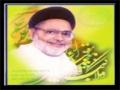 {Chapter 20} [Audiobook] Ilm e Rajal - Maulana Zeeshan Haider Jawwadi - Urdu