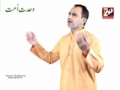 [02] Naat 2014 - Wehdat Ko Hum Ne Apnana Hai - Br. Ali Deep Rizvi - Urdu